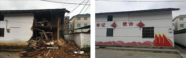 杭州市住房保障网_浙江--攻坚克难一一脱贫攻坚展--人民网